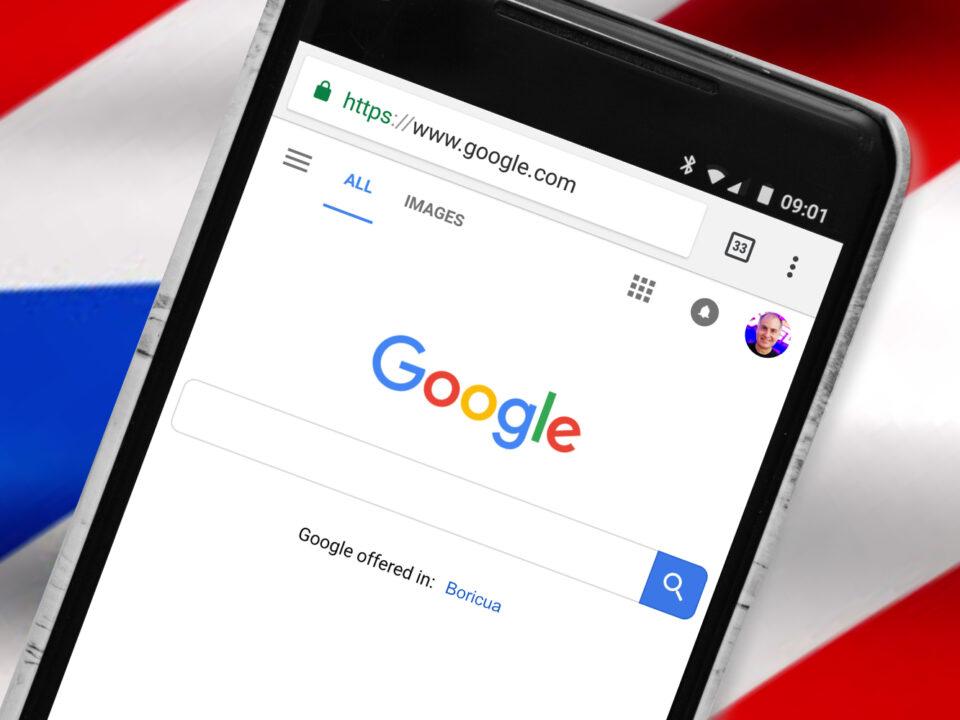 busquedas google puerto rico 2020